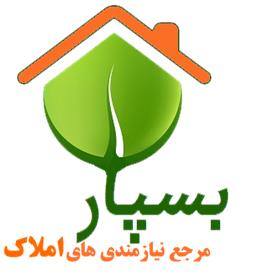 فروش 22 هکتار زمین زراعی(کشاورزی) در خرمدره