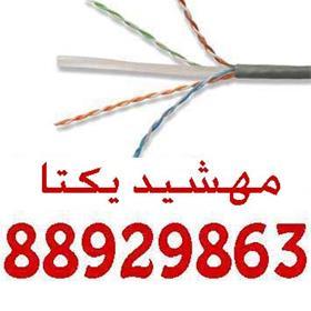 فروش استثنایی کابل