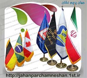 چاپ و تولید انواع پرچم و ریسه