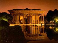 نیازمندیهای اصفهان