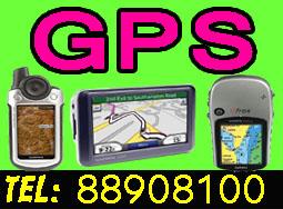 فروشGPS ،هند هلد و تجهیزات شبکه