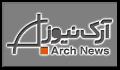 مهندسین و شاغلین صنعت ساختمان، معماری و دکوراسیون
