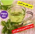 بسته لاغری چای سبز