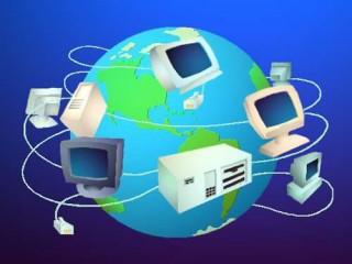 ارائه تجهیزات شبکه کامپیوتری و مخابراتی