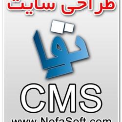 طراحی سایت - سایت حرفه ای - بهینه سازی سایت