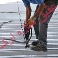 اجرای سقف عرشه فولادی در تبریز