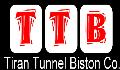 تیران تونل بیستون
