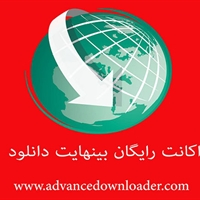 AdvanceDownloader