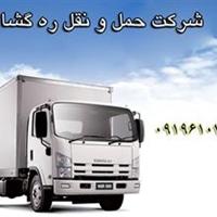 اتوبار باربری پل مدیریت