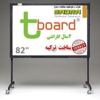 وایت برد هوشمند تی برد Tboard ساخت ترکیه