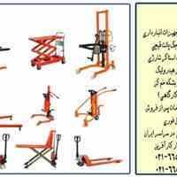 فروش پالت بر دستی در ابعاد مختلف با قیمت مناسب