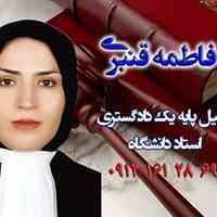 طلاق توافقی - وکیل پایه یک دادگستری