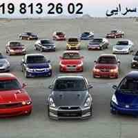 واردات خودرو . فروش خودرو وارداتی . واردات خودرو از دبی و ترکیه المان و عراق