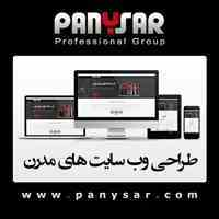 طراحی و ساخت وب سایت مدرن