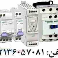 فروش محصولات تله مکانیک(اشنایدر)