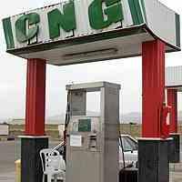 زمین ساخت پمپ بنزین در شاهراه مواصلاتی 18 استان