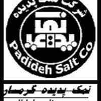 شرکت پدیده نمک گرمسار 09120811829
