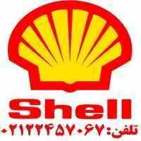 فروش روغن و گریس شرکت بهران ، پارس , شل , Shell