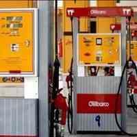 خریدو فروش پمپ بنزین با درجه یک مرکز شهر تهران