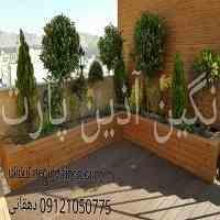 طراحی و اجرای روف گاردن - محوطه سازی فضای باز و حیاط.