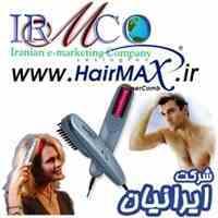 موثرترین روش درمان ریزش مو