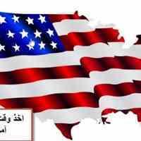 وقت سفارت آمریکا در ارمنستان