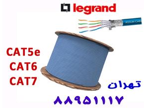نماینده لگراند عمده فروش لگراند تهران 88951117