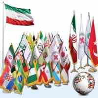 چاپ پرچم به صورت اختصاصی 77646008-021
