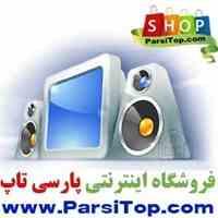 فروش انواع لوازم دیجیتال