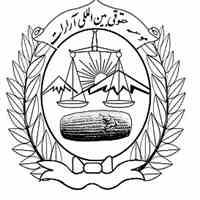 موسسه حقوقی بین المللی