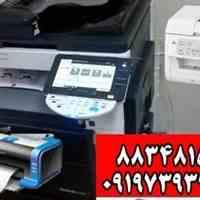 فروش و تعمیرات دستگاه فتوکپی استوک اروپا