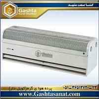 پرده هوای گرم(کویل دار) GSM-RM35 SY