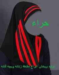 مقنعه زنانه-مقنعه بروجرد زنانه،مقنعه پرستاری
