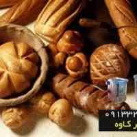 فر پخت نان نیمه حجیم