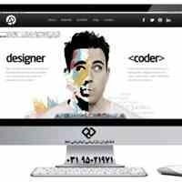 مشاوره تبلیغات اینترنتی در شرکت جم