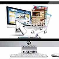 طراحی سایت فروشگاه اینترنتی درشرکت جم