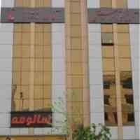 آموزشگاه موسیقی آزاده(بهترین آموزشگاه موسیقی در شرق تهران)