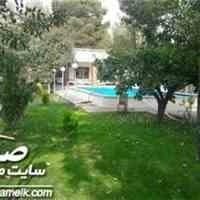 فروش باغ ویلا در زیبادشت کرجج کد836