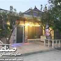فروش باغ ویلا در بکه شهریار کد839