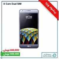 فروش ویژه گوشی ال جی