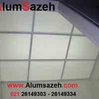 فروش سقف حمام و سرویس