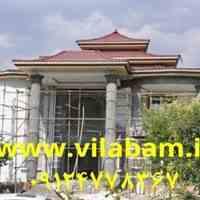 آردواز، سقف دکرا، آندوویلا، سقف شینگل، سقف شیروانی