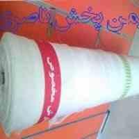 پارچه تنظیف/پارچه متقال/دستمال اشپز خانه/پارچه بیمارستانی در تهران و کرج