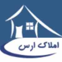 اطلاعات املاک منطقه آزاد ارس - جلفا