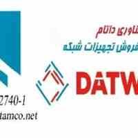 توسعه فناوری داتام فروش محصولات datwyler