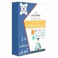 آموزش طراحی افزونه جوملا 2.5
