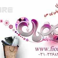 جشنواره فروش ویژه مینی پی سی به مناسبت ماه مبارک رمضان