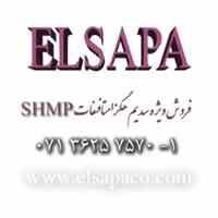 بازرگانی مواد شیمیایی ELSAPA /