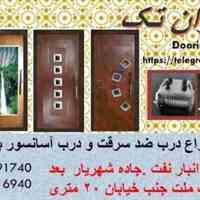شرکت در ایران تک ، تولید و فروش درب های ضد سرقت و درب آسانسور