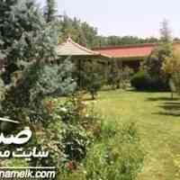 فروش باغ تالار در خوشنام ملارد کد769